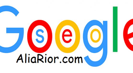 Google Web Site Yönetici Araçlarına Site Ekleme