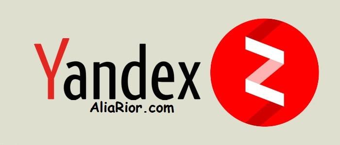 Yandex Zen İle Sitenize Ziyaretçi Kazandırın